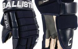 Rukavice na hokej a ich veľkosť