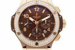 Hublot hodinky s pekným náramkom